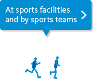 At sports facilities and by sports teams