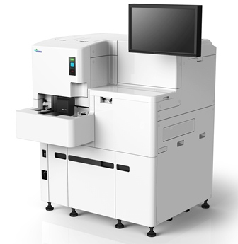 Sysmex Launches the Automated Immunoassay System HISCL ...